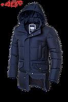 Мужская куртка теплая синяя Braggart 3205E