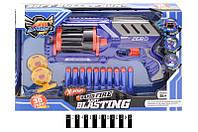 Бластер игрушечный с поролоновыми пулями и дисками