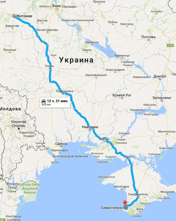 Житомир → Севастополь