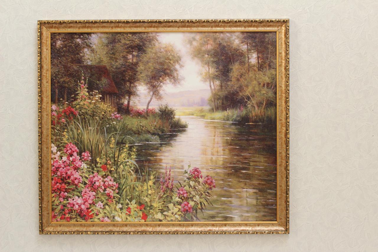 """Картина """"Цветущий берег"""""""