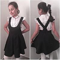 Детский Черный САРАФАН, школьная форма