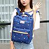 Модный школьный рюкзак с набором аксессуаров, фото 5