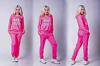Спортивный костюм женский розовый с надписью на кофте