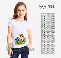 Пошитая футболка на девочку №005