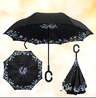 Зонт обратного сложения 010