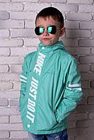 """Стильная ветровка """"NIKE"""" с капюшоном для мальчика,не пропускает ветер"""