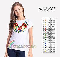 Пошитая футболка на девочку №007