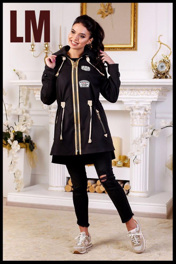 b8ee2419816 Модная женская куртка