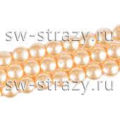 5860 Crystal Coin Pearl