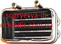 Теплообменникмонотермический (фирм.упаковка)котловTermetMiniMax,артикул 950.10.10.00, код сайта 0820