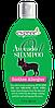Espree Avocado Oil шампунь 3790 гр.