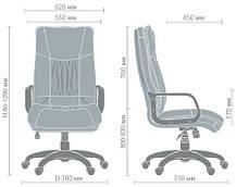 Кресло Палермо Пластик Мадрас Дарк Браун (AMF-ТМ), фото 3
