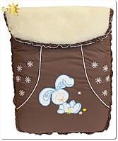 Детский меховый конверт для новорожденных Зайчик