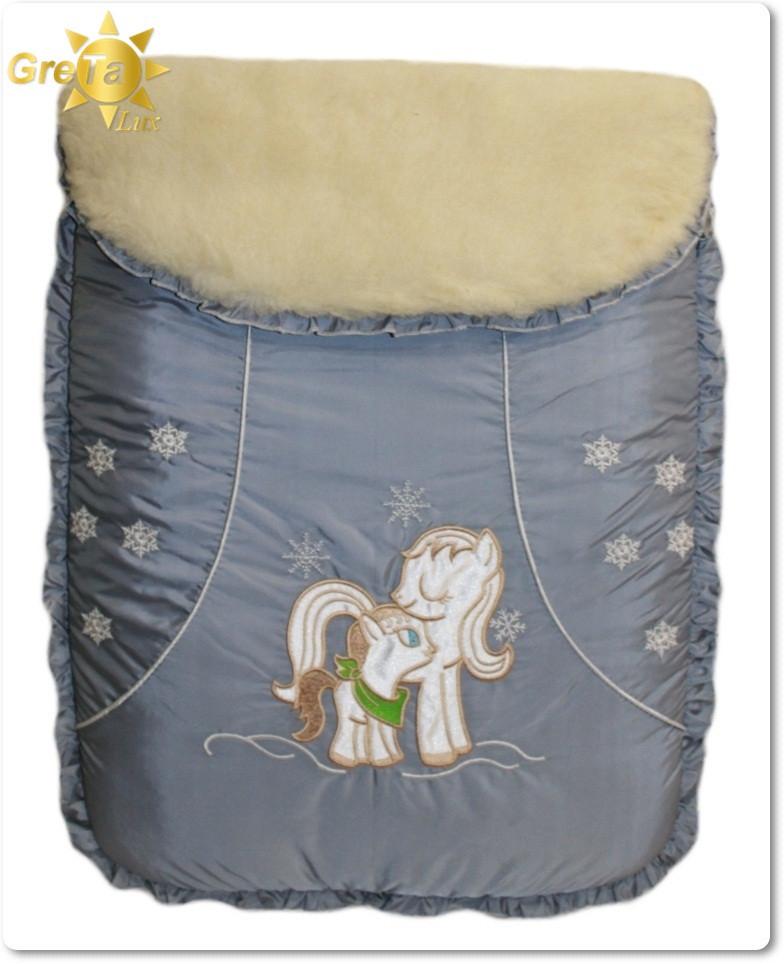 Зимний меховый конверт на овчине Лошадка