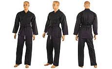 Кимоно для карате черное MATSA черное