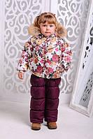 Комплект зимний для девочки куртка и комбинезон  с натуральным мехом Цветы