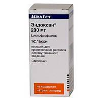 Продам Эндоксан во флаконах 200 мг, 500 мг и 1000 мг