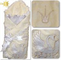 """Плед-конверт для новорожденных """"Лебедь"""""""