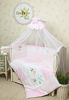 Комплект постельного белья для новорожденных Бусинка