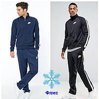 Спортивный костюм Nike на флисе мужской