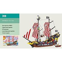 """Конструктор """"Brick """" 308 (298783) (12шт/2) """"Пиратский корабль """" 870 деталей"""