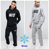 Зимний спортивный костюм Nike с начесом