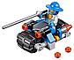 Lego Nexo Knights Мотоцикл рыцаря 30371, фото 3