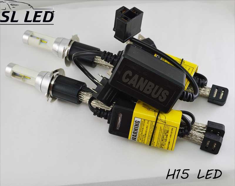 Комплект LED ламп ДХО и дальний свет, SL-R4 Цоколь H15 (PGS23t-1), 30W, 3600 Люмен, с обманкой