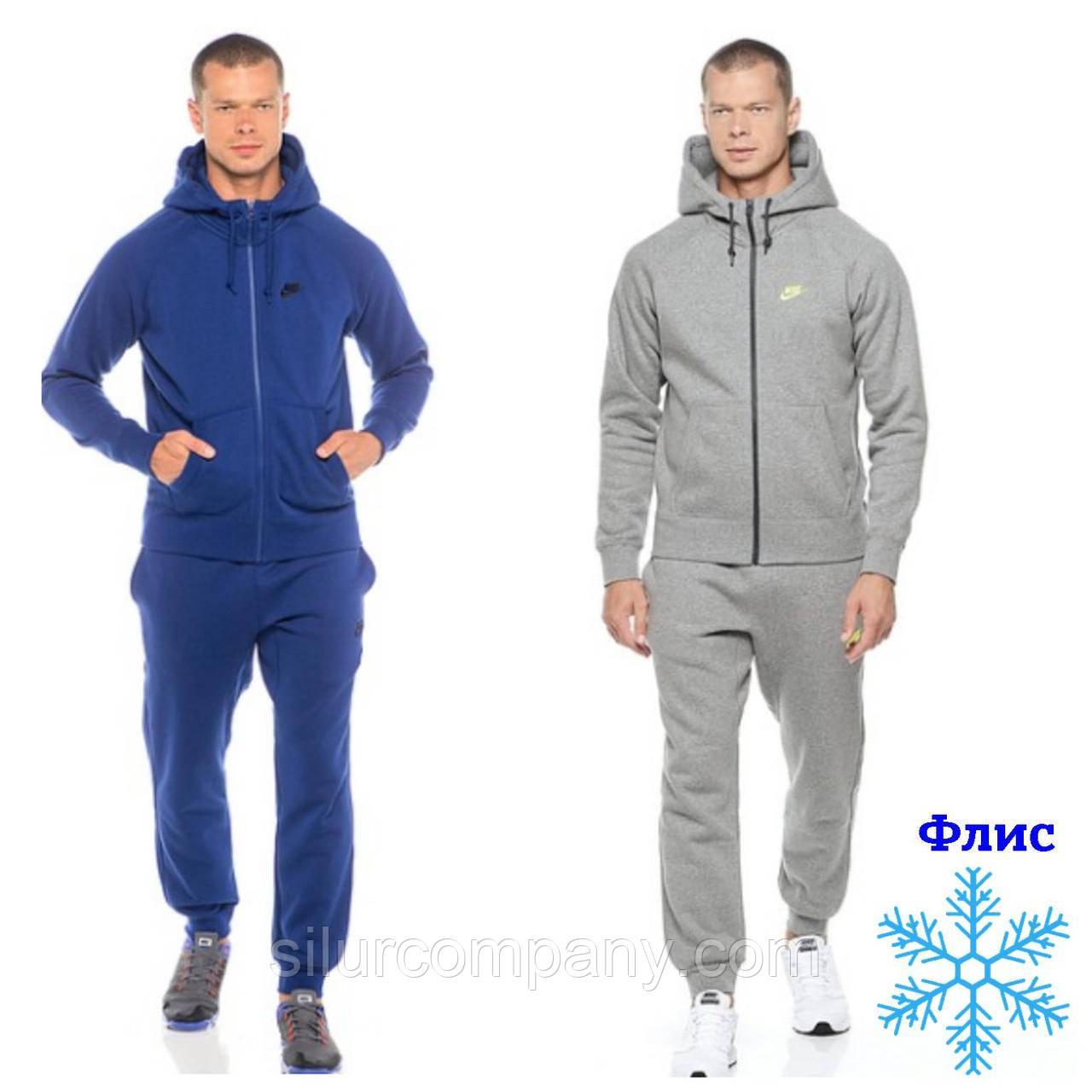 e1e6e73f Утепленный мужской спортивный костюм Nike - Интернет магазин