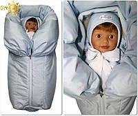 Зимний набор на овчине для новорожденных Королевский