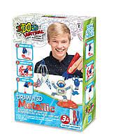 Набор для детского творчества с 3D-маркером МЕТАЛЛИК 3D-маркер-3 шт, шаблон IDO3D (166090)
