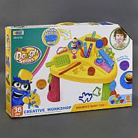 Детский набор для лепки 8723 (10) 30 дет, в коробке