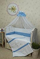 Детский постельный комплект для новорожденных Рандеву