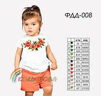 Пошитая футболка на девочку №008