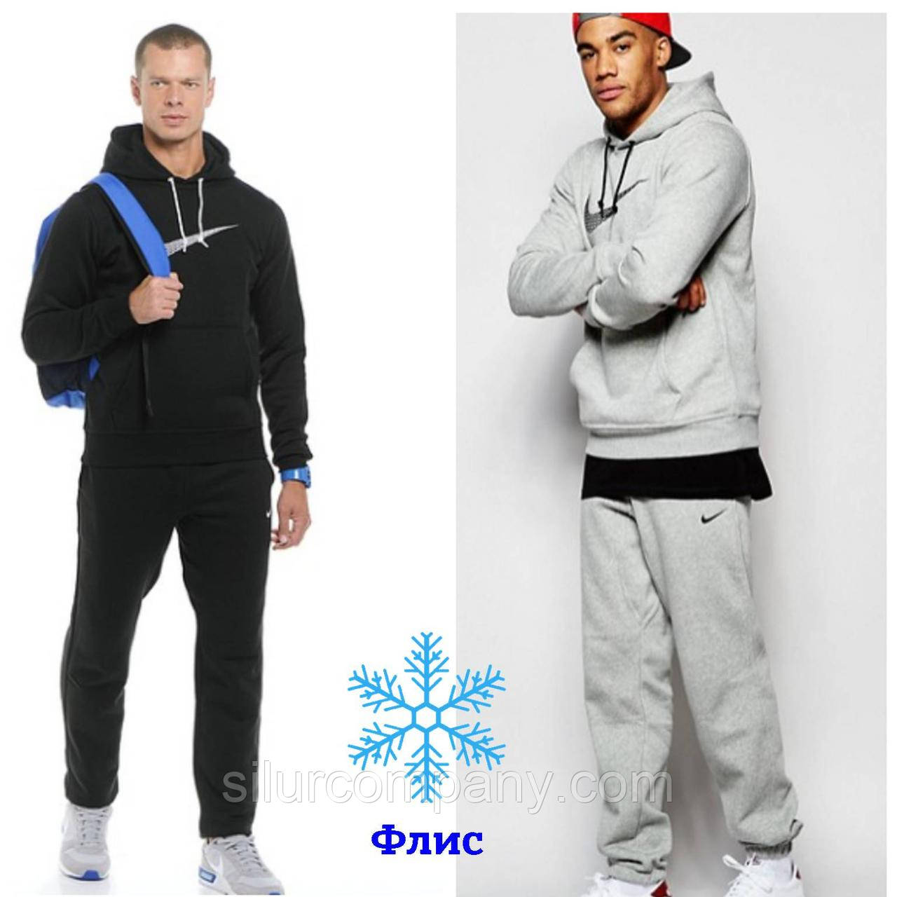Теплый спортивный костюм Nike на флисе мужской - Интернет магазин