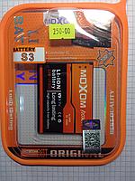 Аккумулятор Samsung i9300 i9060 i9062 i9305 i9082 i9080 EB-L1G6LLU 2100mAh