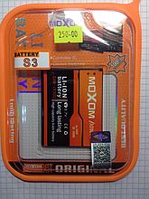 Акумулятор Samsung i9300 i9060 i9062 i9305 i9082 i9080 EB-L1G6LLU 2100mAh