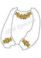 Заготовка  сорочки-вышиванки для девочки ДБ-6