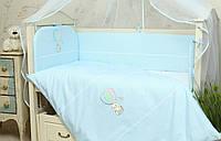 Комплект постельного белья в детскую кроватку(без балдахина) Круиз