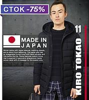 Куртка японская демисезонная Kiro Tokao