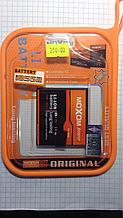 Акумулятор Samsung G355H i8520 i8530 i8550 i8550L i8552 i8558 EB585157LU 2000mAh