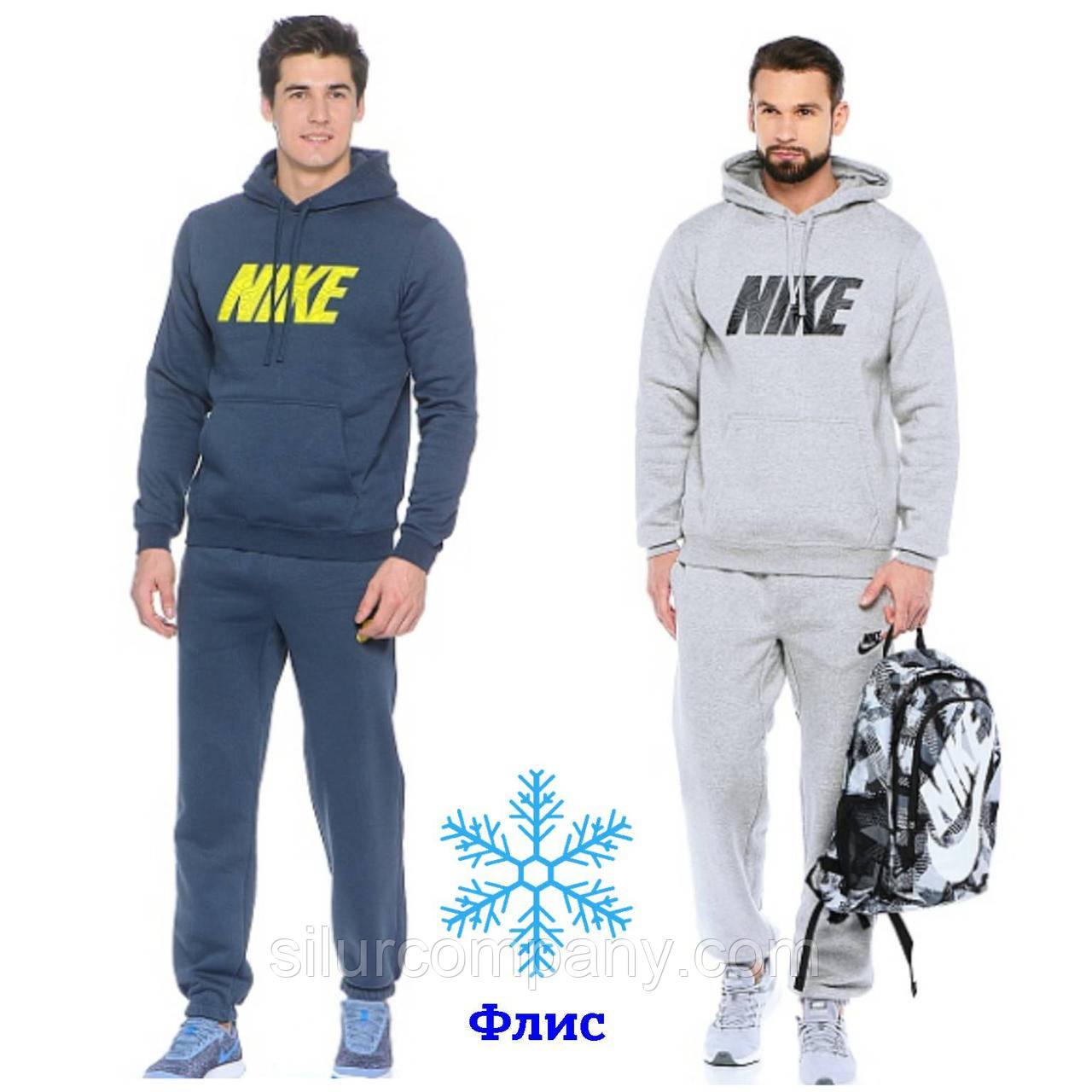 Мужской спортивный костюм Nike с начесом - Интернет магазин