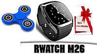Смарт - Часы Smart Watch Phone M26 Black Спинер в Подарок!