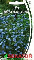 "Семена цветов Лён многолетний, многолетнее 0,5 г, "" Елітсортнасіння"",  Украина"