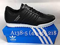 Кроссовки мужские Adidas  Beckenbauer Allround оптом (41-46)