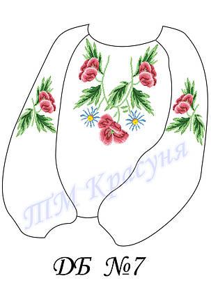 Заготовка  сорочки-вышиванки для девочки ДБ-7, фото 2