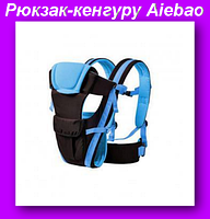 Рюкзак-кенгуру Aiebao,Рюкзак-переноска Baby Aiebao!Опт