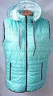 Женская жилетка на синтепоне (50-58, батал) — купить оптом по низкой цене со склада в одессе 7км