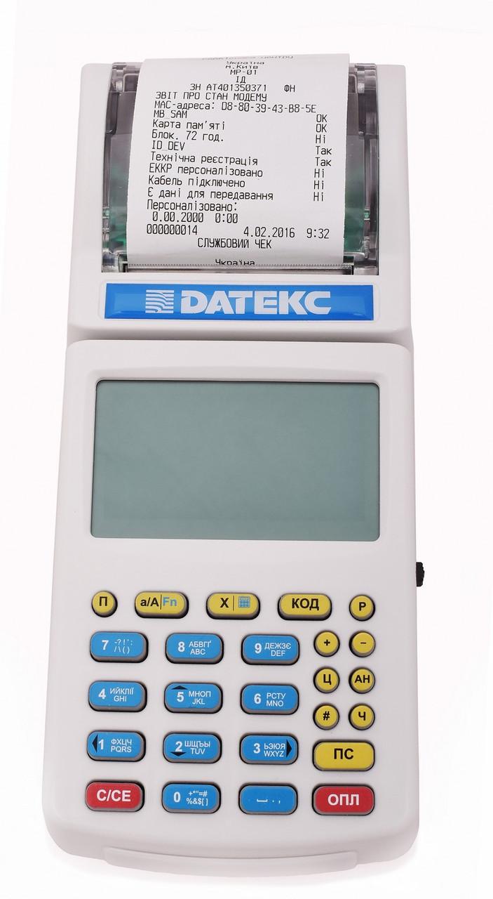 Кассовый аппарат Datecs МР-01