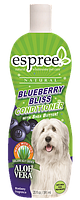 Espree Blueberry Bliss Conditioner with Shea Butter 591 гр.